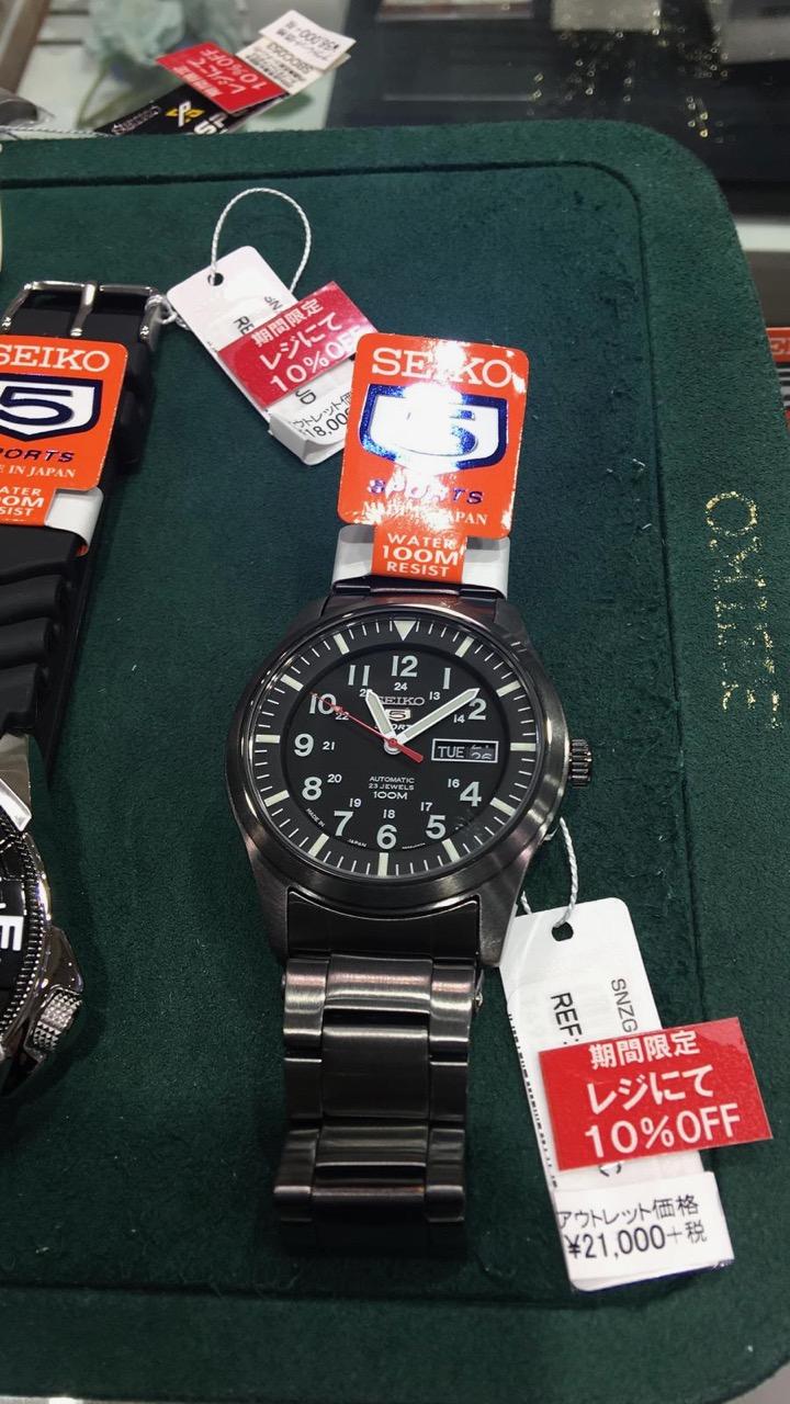Seiko shopping watches japan in gma.rusticcuff.com: Buy