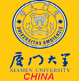 Xiamen University Scholarships