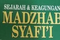 Sejarah Asal Usul Imam Syafi'i, Kisah 4 Mazhab