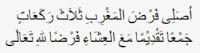 Cara Melaksanakan Salat Jamak Taqdim, Maghrib dengan Isya'