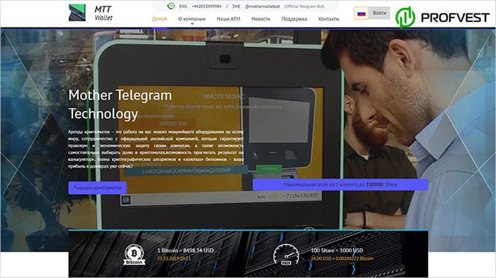 Новые функции в боте проекта Mother Telegram