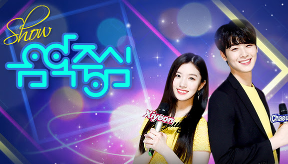 [MUSIC SHOW] MBC Music Core