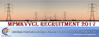 MPCZ Recruitment – mpcz.co.in – 216 Assistant Engineer, Line Attendant & Various Vacancy – Last Date 31 October 2017 & 10 November 2017