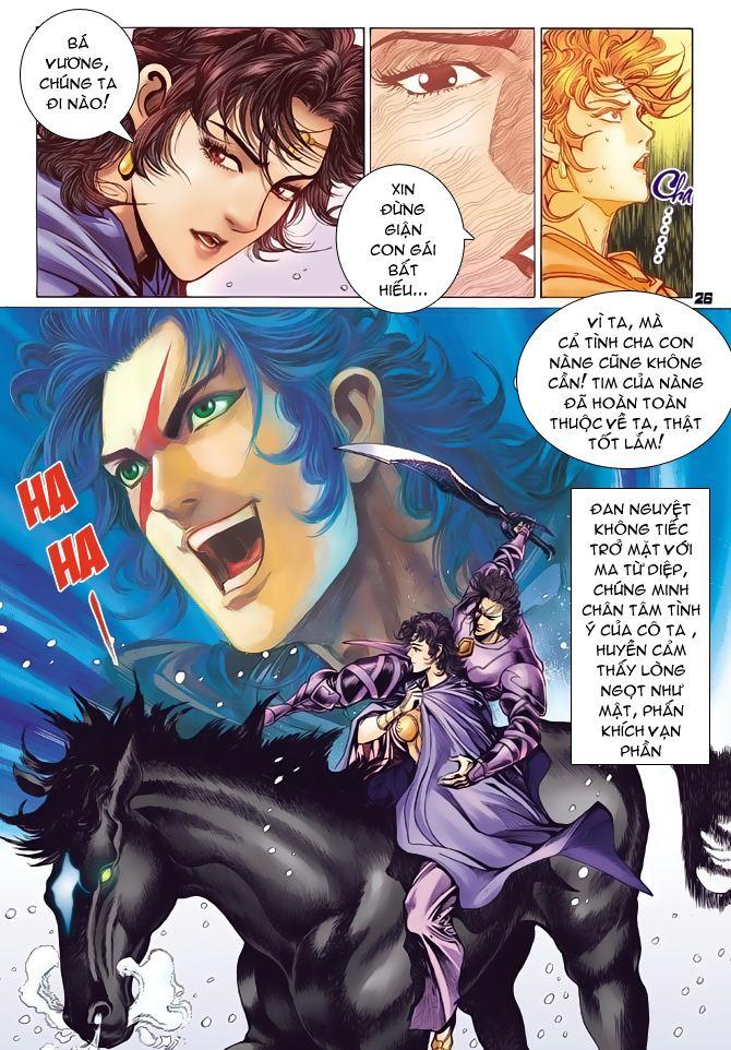Đại Đường Uy Long chapter 56 trang 26