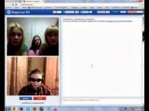 ночной видеочат знакомств онлайн