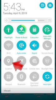 Открыть панель быстрых настроек смартфона - Android Quick setting panel