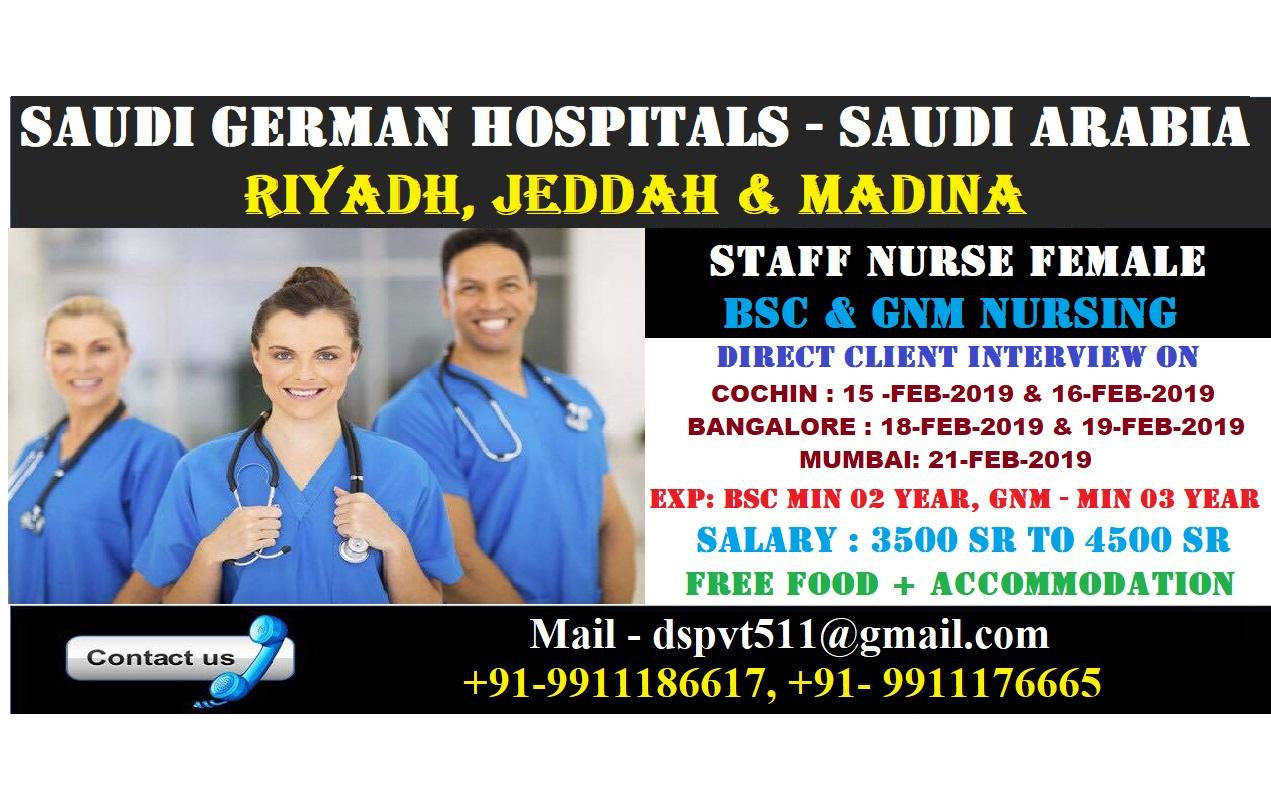 STAFF NURSE AND HEAD NURSE RECRUITMENT TO SAUDI GERMAN HOSPITALS - SAUDI ARABIA