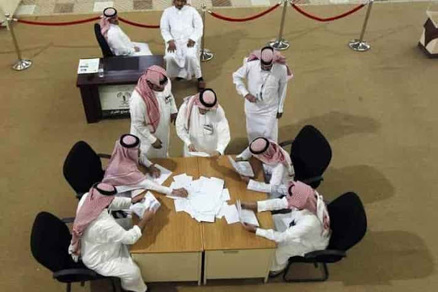INSPECTIONS ON SAUDIZATION TO BEGIN FROM SEPTEMBER 11