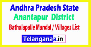 Bathalapalle Mandal Villages Codes Anantapur District Andhra Pradesh State India