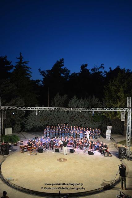 Μάγεψε για μια ακόμη βραδιά το Μουσικό Σχολείο Κατερίνης! (Φωτογραφίες)