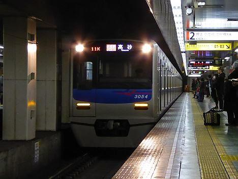 都営浅草線 エアポート快特 高砂行き 3050形