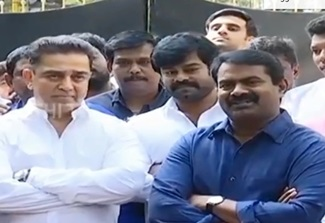 Seeman – Kamal Haasan Joint Press meet at Kamal's Residence
