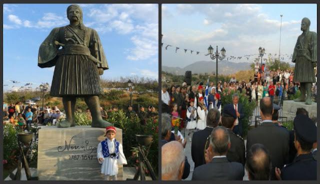 H Μεγαλόπολη τιμά τον ήρωα της Ελληνικής Επανάστασης Νικηταρά