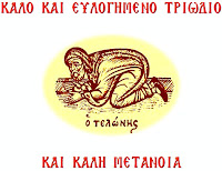 http://2.bp.blogspot.com/-oKqqWa7TI4g/USleeDzIUcI/AAAAAAAAZHo/-WHiWMNMBxM/s320/kalotriodio.jpg