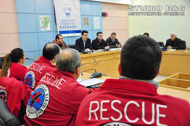 Συνεδριάζει το Συντονιστικό Τοπικό Οργάνου Πολιτικής Προστασίας του Δήμου Ναυπλιέων