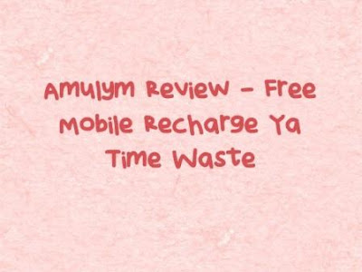 Amulyam Review Kya h Free Mobile Recharge Paye