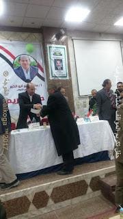 الحسينى محمد , الخوجة , حفل تكريم الموظف المثالى , التعليم,المعلمين,التربية والتعليم , ادارة بركة السبع التعليمية,بركة السبع , المنوفية