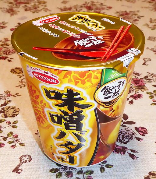【エースコック】飲み干す一杯 味噌バター味ラーメン