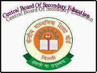 CBSE Exam Pattern 2014