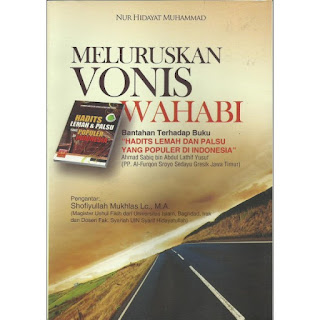 Jual Buku Meluruskan Vonis Wahabi | Toko Buku Aswaja Banjarmasin