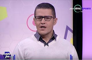 برنامج الكورة مع عفيفى حلقة الجمعة 29-12-2017 لـ أحمد عفيفى