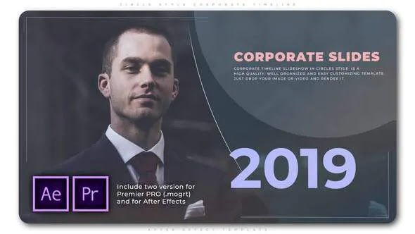 Videohive Circle Style Corporate Timeline 28340332