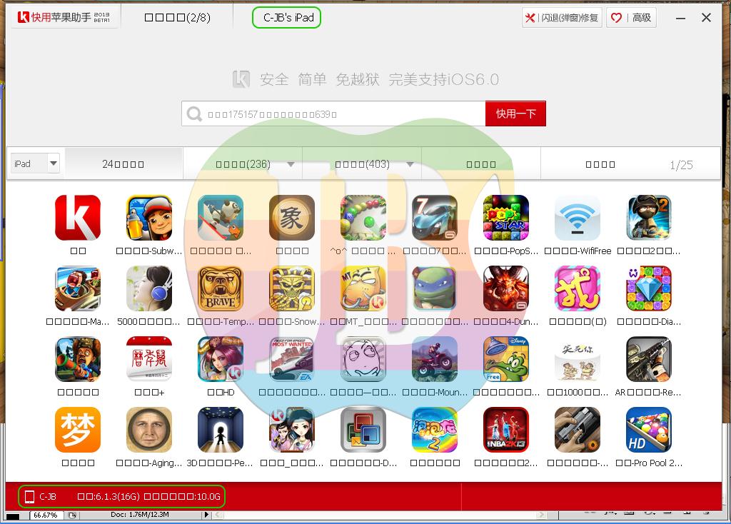 kuayong download