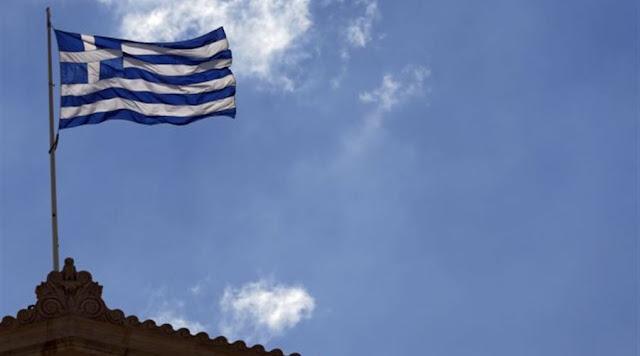 Μετάγγιση αίματος Οικουμενικού Ελληνισμού