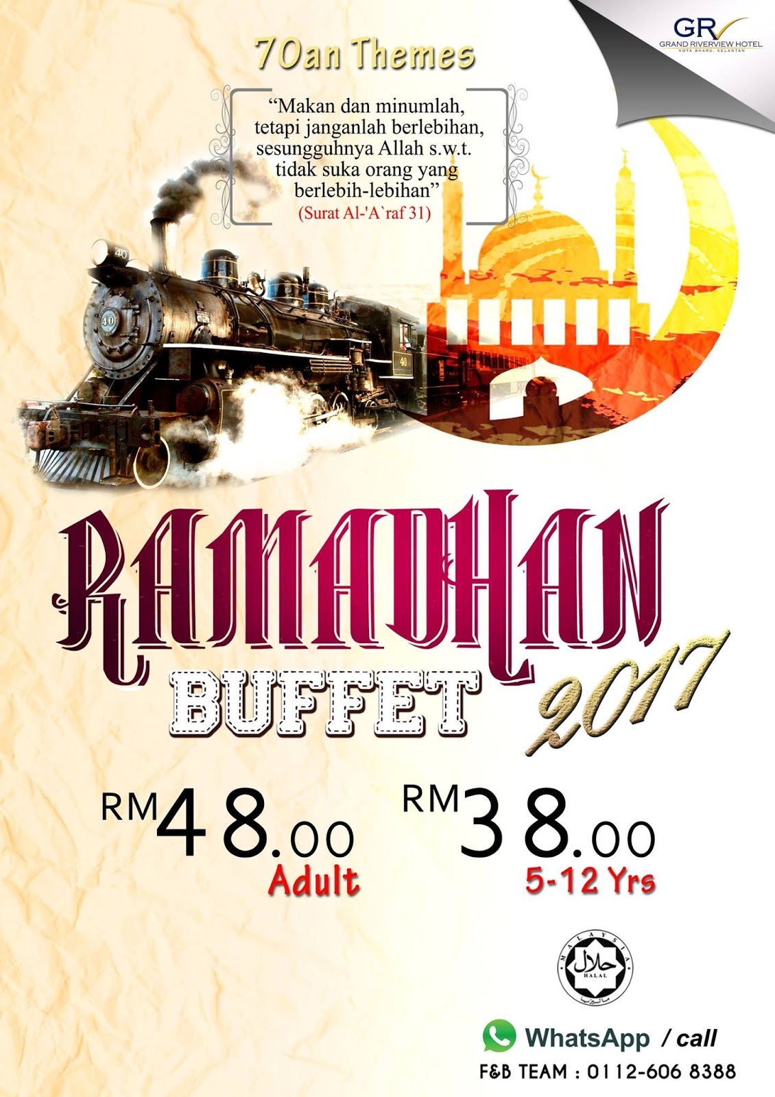 kelantan grand riverview kb ramadhan buffet