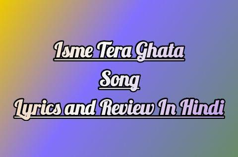 Isme-Tera-Ghata-Song-Lyrics-In-Hindi-Review-Gajendra-Verma
