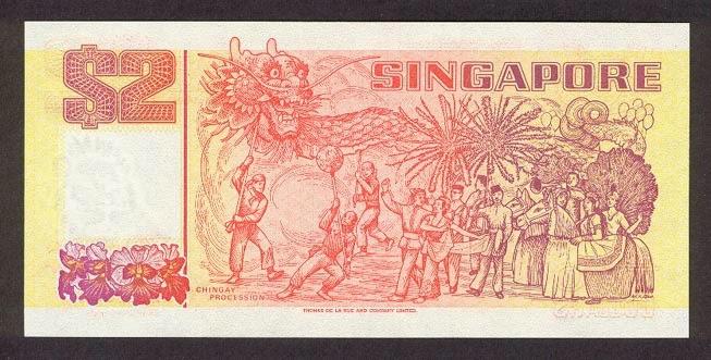 Singapore 2 Dollar note Ship Series