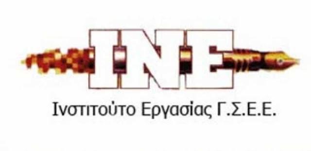 Ενημερωτική εκδήλωση του ΙΝΕ ΓΣΕΕ στο Άργος για  εργαζομένους και ανέργους
