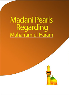Download: Madani Pearls Regarding Muharram-ul-Haram pdf in English