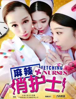 Film Fetching Nurse (2016) Full Movie