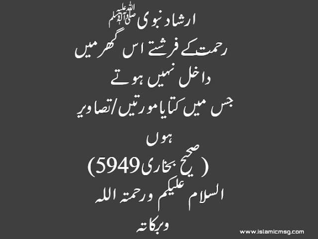 arshad nabwai