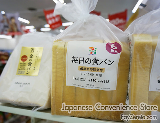 convenience store japan-16
