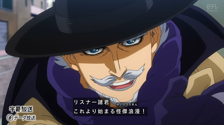 Boku no Hero Academia Season 4 - Episode 22