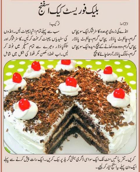 Masalah Recipes : Dessert Recipes