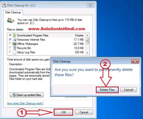 system error memory dump files scaning ho giya hai toh ok kare