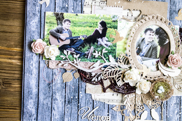 #scrapbooking #scrap #скрап #скрапбукинг #страничка