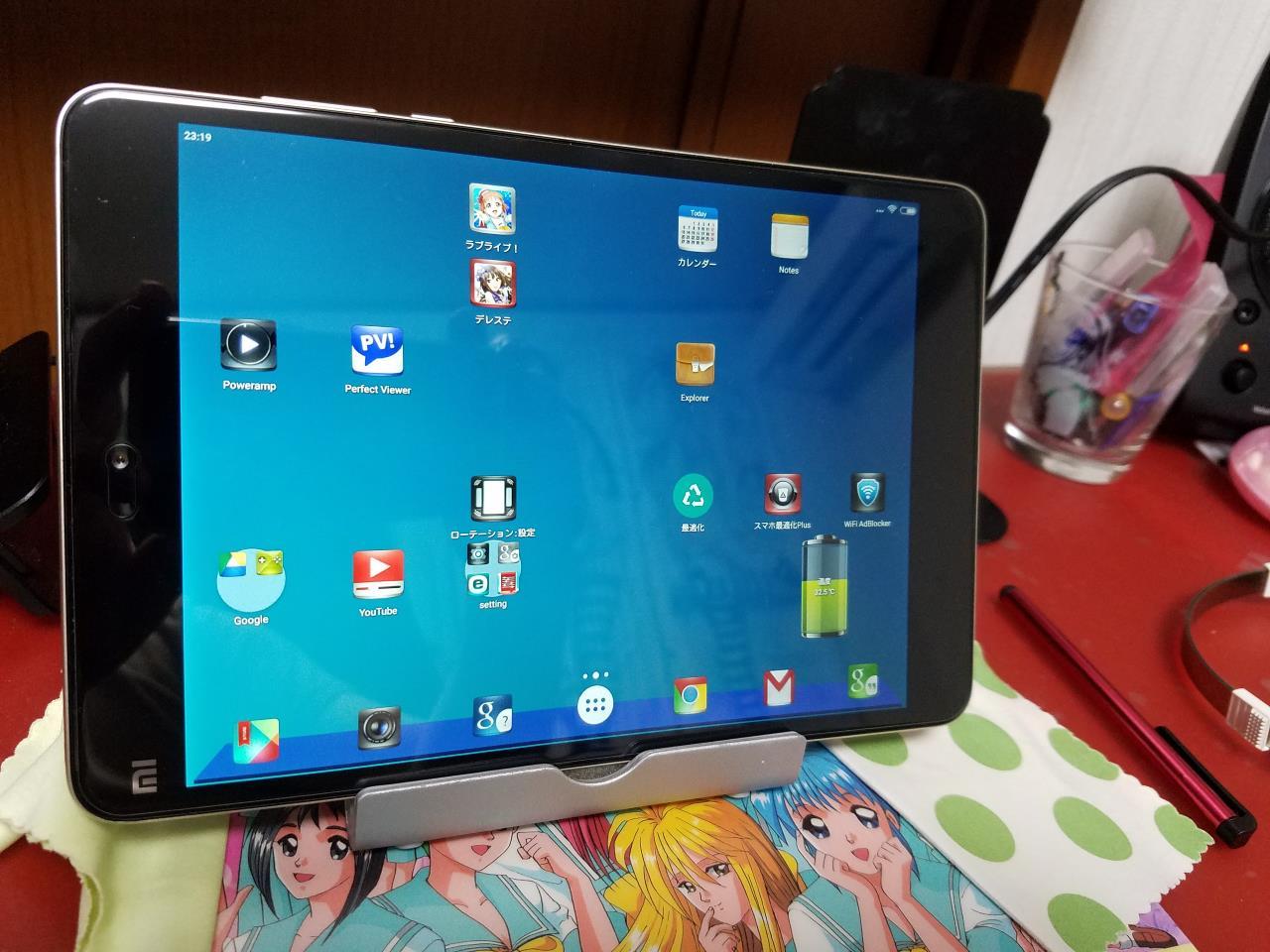 Xiaomi Mi Pad 2でデレステ | 姐留先生のやる気のないとこ