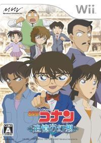 2842.detectiveconan - Detective Conan Tsuioku No Gensou WII