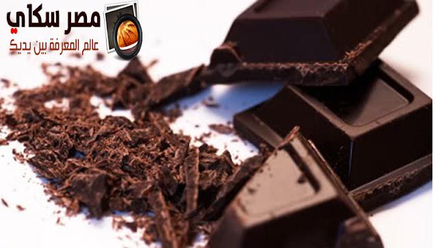الشوكلاتة وفوائدها العظيمة لصحة الانسان Chocolate and their benefits