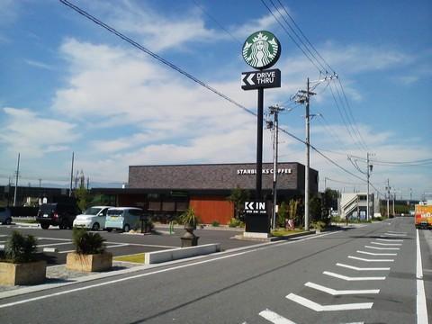 外観1 スターバックスコーヒー羽島福寿店