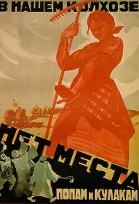 Propaganda sovietica en la época de la colectivización
