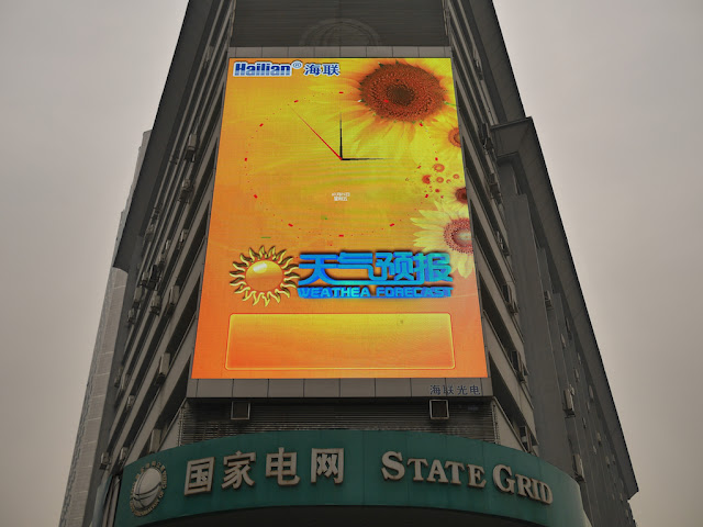 digital billboard displaying a weather forecast for sunny skies