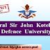 பதவி வெற்றிடங்கள் - General Sir John Kotelawala Defence University