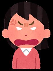 怒る女性のイラスト(段階4)
