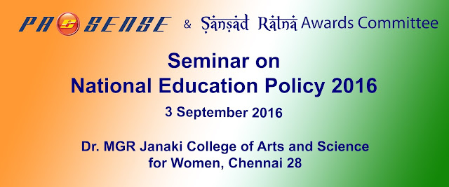 Seminar on National Education Policy 2016