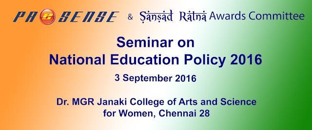 Seminar on National Education Policy 2016